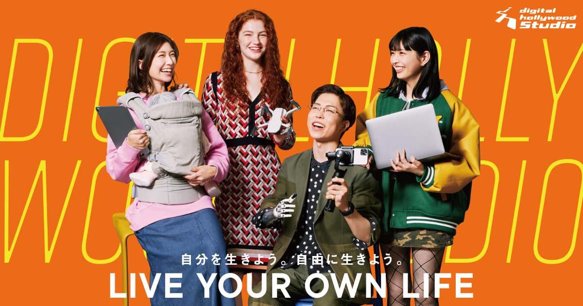 【スタッフブログ】 #11『おすすめのフリー写真素材サイト6選』 STUDIO山口 デジタルハリウッドの専門スクール(学校)