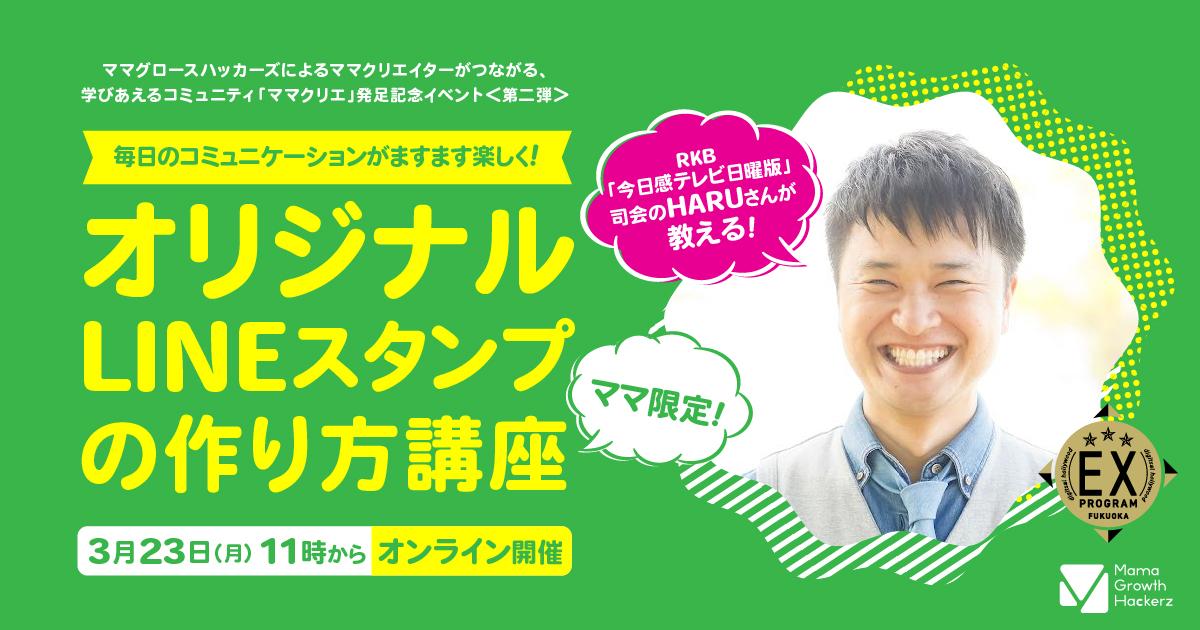 の テレビ 福岡 今日