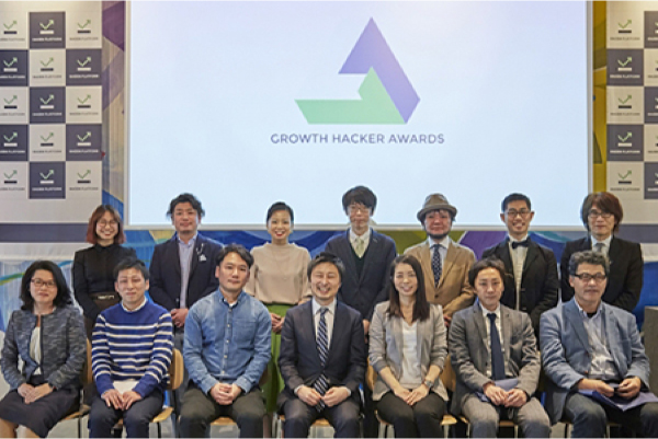 「Growth Hacker Awards 2019」受賞