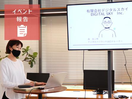 【イベント報告】『卒業作品講評会』