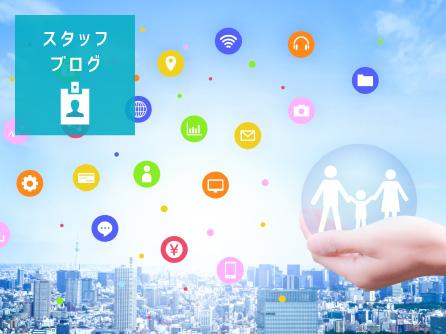 【スタッフブログ】「スマートシティー連携事業者」に認定されました!