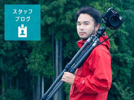 【スタッフブログ】#20 ネット動画クリエイター専攻 初専属トレーナー!谷トレーナーの紹介