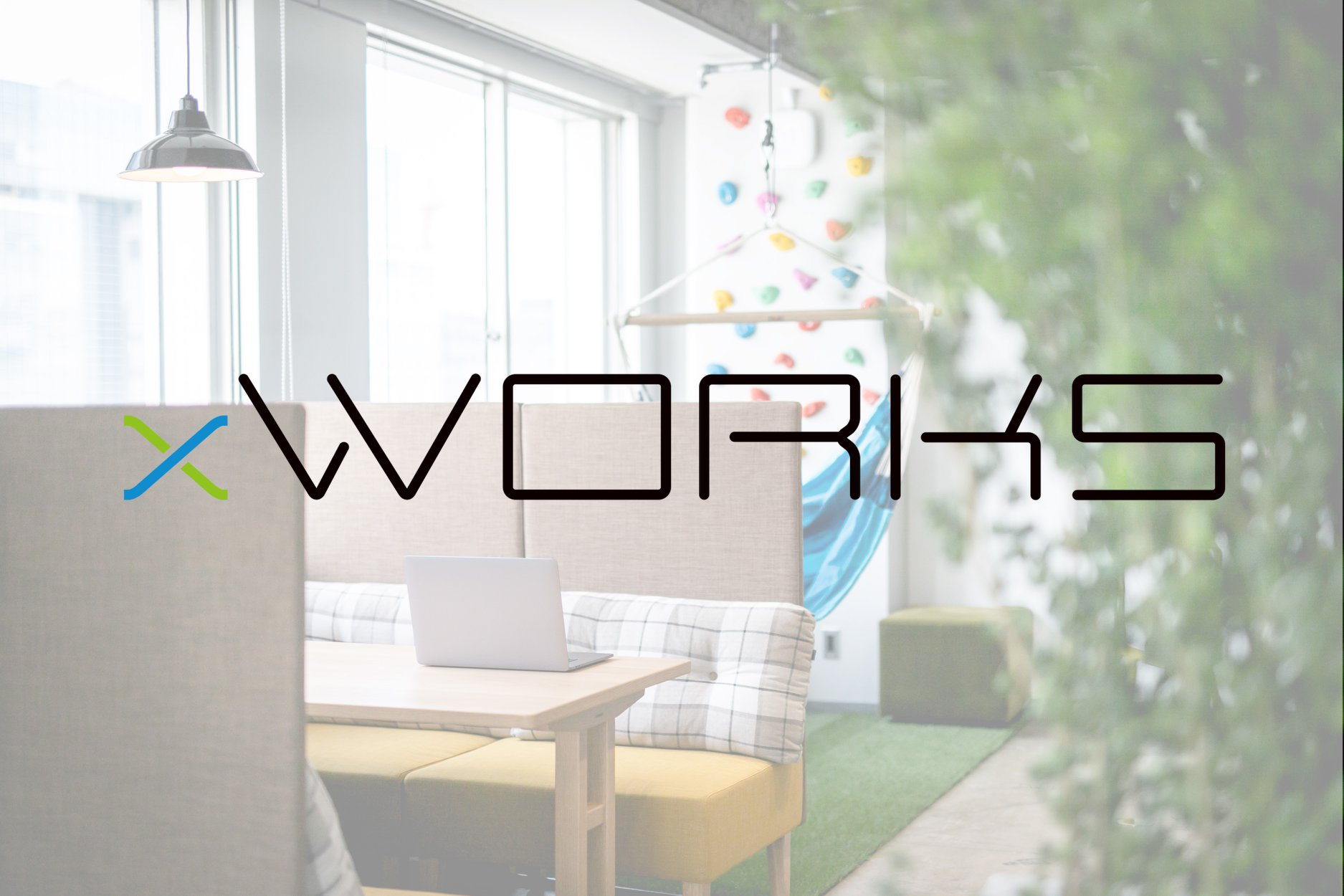 xWORKS(エックスワークス)